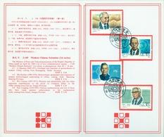1988 , CHINA ,  MAT. DE PRIMER DIA , YV. 2878 / 81 , CIENTÍFICOS CHINOS DE LA ACTUALIDAD , MATEMÁTICAS , FÍSICA - 1949 - ... République Populaire