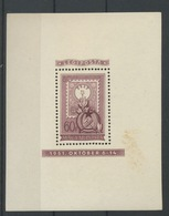 1951. Non émis. Bloc 25** Yv. ? ,-euros.  MICHEL 1. Kw 1600-euros. 80 Ans Du Timbre Hongrois - Blocks & Sheetlets