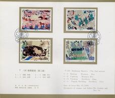 1988 , CHINA ,  MAT. DE PRIMER DIA , YV. 2882 / 85 , FRESCOS BUDISTAS DE DUNHUANG , ARTE , ART , PAINTING - 1949 - ... République Populaire