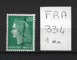 France - Yvert 1611, Défaut D'essuyage - Scott#1231C Printing Variety - Errors & Oddities