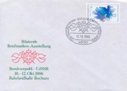 Germany BRD 1986 Cover With Bochum Special Cancel BRD-USSR Philatelic Exhibition - Esposizioni Filateliche
