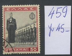 1940. 50 ∆rachmes Ø Yvert Cote 45,-Euros. - Greece