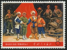 CHINA - VOLKSREPUBLIK 1013 O, 1968, 8 F. Eroberung Der Banditenfestung, Pracht, Mi. 85.- - 1949 - ... République Populaire