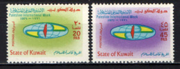 KUWAIT - 1971 - International Palestine Week - MNH - Kuwait