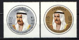 KUWAIT - 1970 - Sheik Sabah - MNH - Kuwait