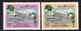 KUWAIT - 1970 - Opening Of UPU Headquarters, Bern - MNH - Kuwait