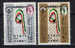 KUWAIT - 1970 - Ninth Anniversary Of National Day - MNH - Kuwait