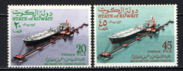 """KUWAIT - 1970 - Issued To Publicize The Artificial """"Sea Island"""" Loading Facilities In Kuwait - MNH - Kuwait"""