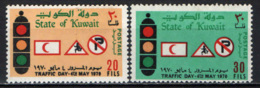 KUWAIT - 1970 - Issued For Traffic Day - MNH - Kuwait