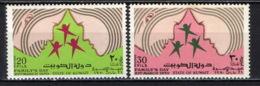KUWAIT - 1970 - Issued For Family Day - MNH - Kuwait