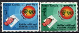 KUWAIT - 1970 - International Literacy Day, Sept. 8 - MNH - Kuwait