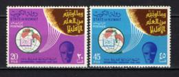 KUWAIT - 1970 - International Education Year - MNH - Kuwait