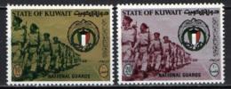KUWAIT - 1970 - First National Guard Graduation - MNH - Kuwait