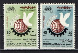 KUWAIT - 1970 - 25th Anniversary Of The United Nations - MNH - Kuwait