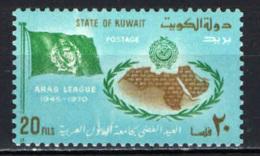 KUWAIT - 1970 - 25th Anniversary Of The Arab League - MNH - Kuwait