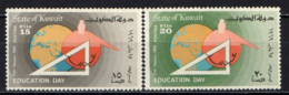 KUWAIT - 1969 - Issued For Education Day - MNH - Kuwait