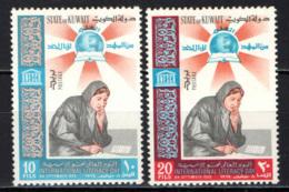 KUWAIT - 1969 - International Literacy Day, Sept. 8 - MNH - Kuwait