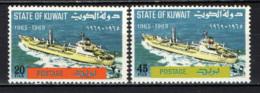 KUWAIT - 1969 - 4th Anniversary Of Kuwait Shipping Co - MNH - Kuwait