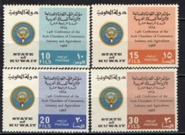 KUWAIT - 1968 - 14th Conference Of The Arab Chambers Of Commerce, Industry And Agriculture - MNH - Kuwait