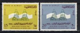 KUWAIT - 1967 - Arab Week To Save The Nubian Monuments -  MNH - Kuwait
