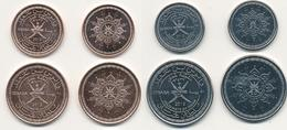 Oman - Set 4 Coins 5 + 10 + 25 + 50 Baisa 2015 / 2016 UNC Lemberg-Zp - Oman