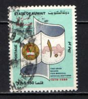 KUWAIT - 1989 - Arab Board For Medical Specializations - USATO - Kuwait