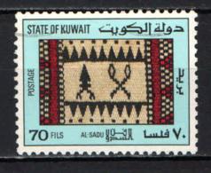 KUWAIT - 1986 - Sadu Art: Tapestry Weaving - USATO - Kuwait