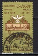 KUWAIT - 1964 - Permanent Office Of The APU, 10th Anniv - USATO - Kuwait