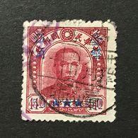 ◆◆◆Taiwán 1949-50  Dr, Sun Yat-sen Of Peiping C.E.P.W. Print, Surcha    50c On $44 ◆◆ KING ◆◆ KING ◆◆  USED   AA5992 - 1945-... República De China