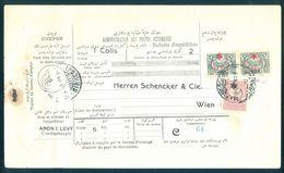 Turkey Sirkeci Constantinople Jewish Aron Levy To Schencker Wien Parcel Card - 1858-1921 Empire Ottoman