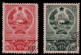 Russia / Sowjetunion 1941 - Mi-Nr. 810-811 A Gest / Used - Karelo-Finnische SSR - 1923-1991 UdSSR