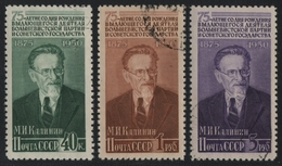 Russia / Sowjetunion 1950 - Mi-Nr. 1515-1517 Gest / Used - Kalinin - 1923-1991 UdSSR