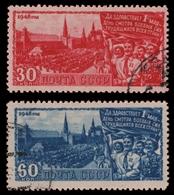 Russia / Sowjetunion 1948 - Mi-Nr. 1212-1213 Gest / Used - Tag Der Arbeit - 1923-1991 UdSSR