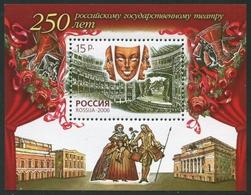 Russland / Russia 2006 - Mi-Nr. Block 94 ** - MNH - Russisches Staatstheater - 1992-.... Föderation