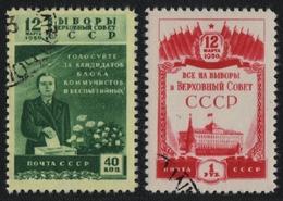 Russia / Sowjetunion 1950 - Mi-Nr. 1446-1447 Gest / Used - Oberster Sowjet - 1923-1991 UdSSR