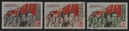 Russia / Sowjetunion 1950 - Mi-Nr. 1491-1493 I Gest / Used - Demokratie - 1923-1991 UdSSR