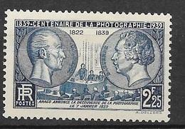 France   N° 427 Niepce Et Daguerre   Neuf *  * B/ TB    Soldé  Moins De 10 %        Le Moins Cher Du Site ! ! ! - Francia