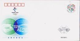 2018 China  Beijing 2022 Olympic Winter Games Flag Handover -Commemorative Cover - Winter 2022: Peking
