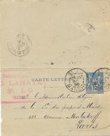 DAGUIN CACHETS JUMELÉS DOUBLE CERCLE ST LO MANCHE Du 25 OCT 95 Sur CARTE-LETTRE TYPE SAGE 15 C. - Postmark Collection (Covers)