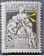 Errors  Roumanie 1921 Social Assistance 25b With Printed Circle In Right - Variedades Y Curiosidades