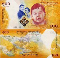 BHUTAN       100 Ngultrum      Comm.      P-37       5.2.2016 (2017)       UNC  [WITH FOLDER] - Bhutan