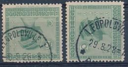 """BELGISCH-KONGO - OBP Nr 107 (2x) - Cachet """"LEOPOLDVILLE"""" - 2 Verschillende Stempels - (ref. 90) - Congo Belge"""
