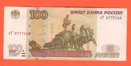 100 Rubli Russia 1997 Russland - Russia