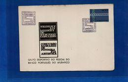 Cover - Portugal - Porto 1971 - Concurso Bancario De Fotografia Artistica - Maximumkaarten