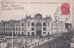 г. Томскъ. Уг. Почтамской и. Бдаговѣщенской - CPA Russie - TOMSK - Square Lenine - 1908 - Russia