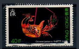 HONG KONG 1985 COLONIES BRITANNIQUES NOUVEAUX OISEAUX DE FAUNE Coq - Ohne Zuordnung