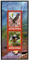 Georgia / Abkhazia . EUROPA 2019. National Birds. (Arms,Flag) . S/S :40,50 - Georgia