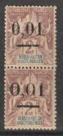 MADAGASCAR - N°51  I Et II SE TENANT * (1902) - Madagascar (1889-1960)