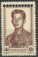 Vietnam - 1946 King Sihanouk Overprint & Surcharge 50xu/1c Unused No Gum (as Issued)   Sc 1L30 - Vietnam