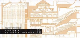 Bloc Souvenir Théâtre Mogador (sans Blister) ** - Souvenir Blocks